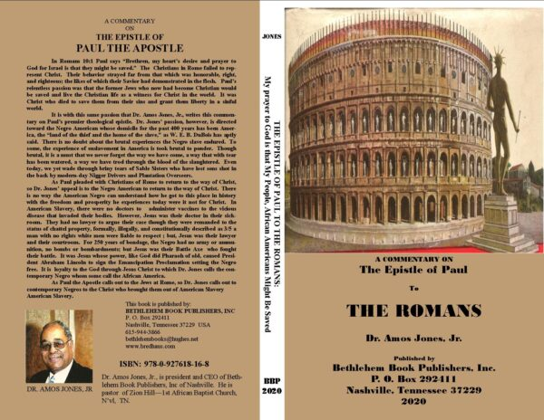 Book Cover Romans Commentary